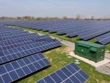 Solar Panel Aerial Photo